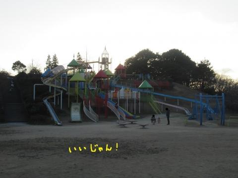 IMG_3495 - コピー