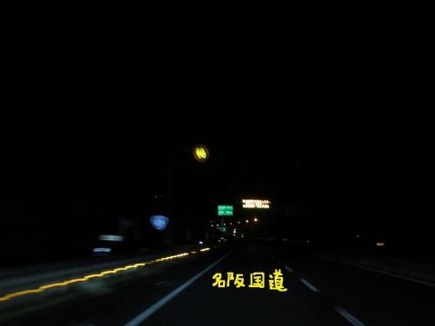 IMG_3659 - コピー