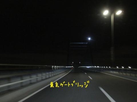 IMG_3730 - コピー