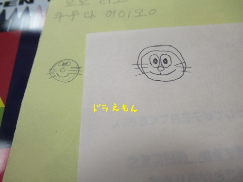 IMG_3810 - コピー