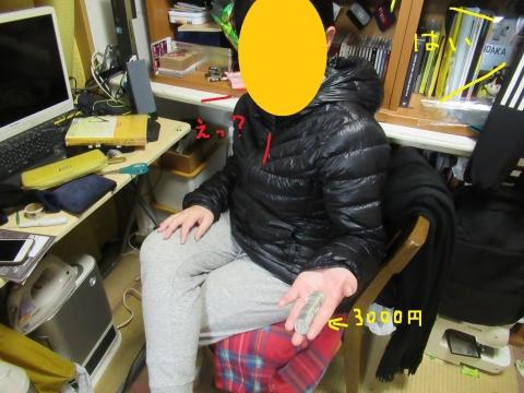 IMG_3849 - コピー