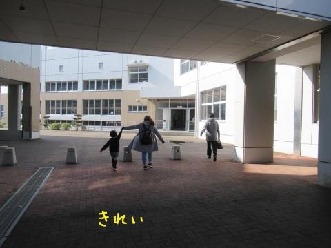 IMG_4209 - コピー