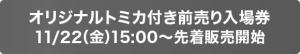 22_20191120125311fd1.jpg