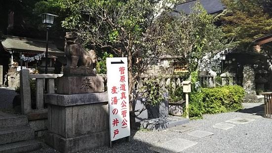 京都街歩き (4)