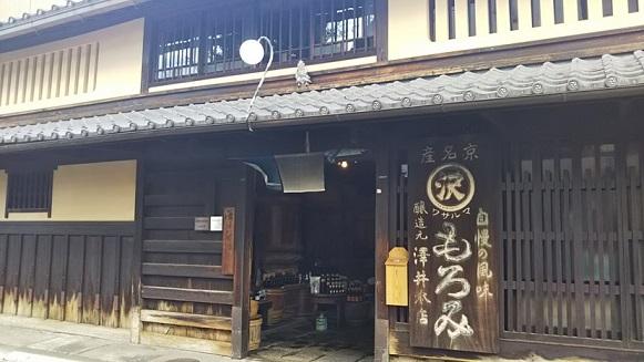 京都街歩き (12)