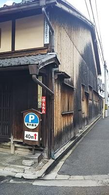 京都街歩き (13)
