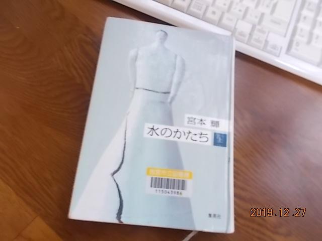 本 (7)
