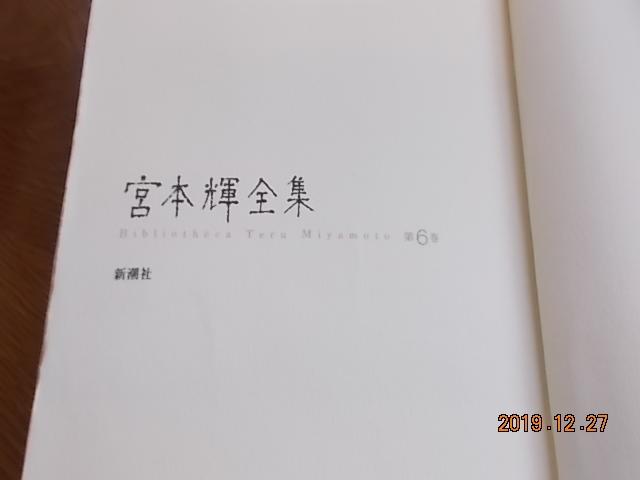 本 (5)