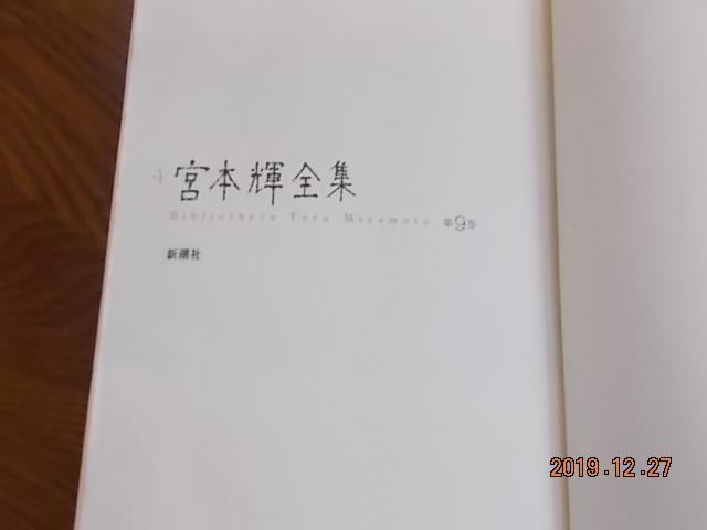 本 (8)