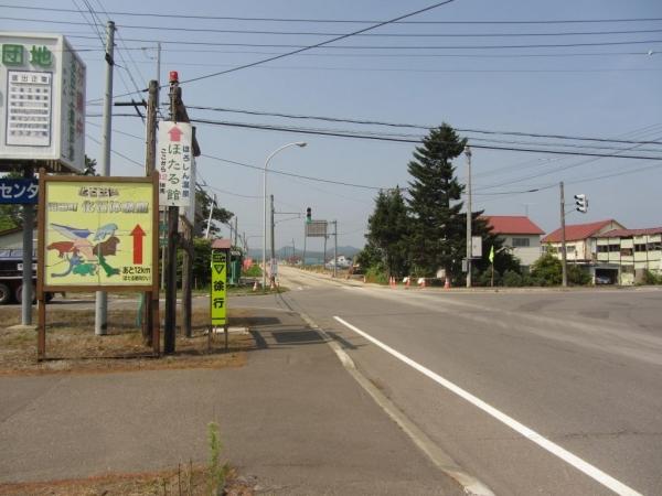 国道275号 五ケ山駅跡付近