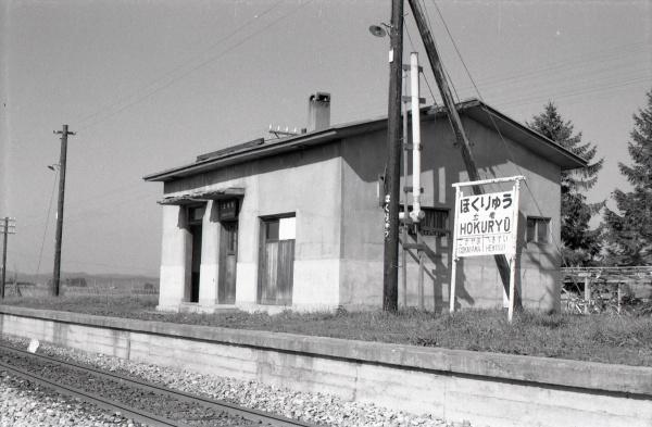 北竜駅_1968-9