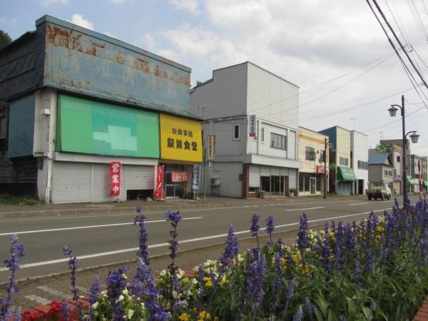 旧清水沢駅前