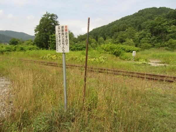旧夕張支線(鹿ノ谷~夕張)