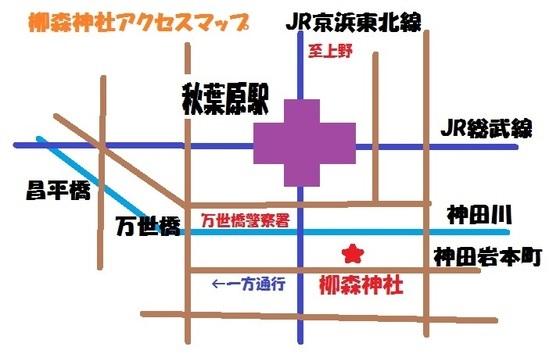 柳森神社地図
