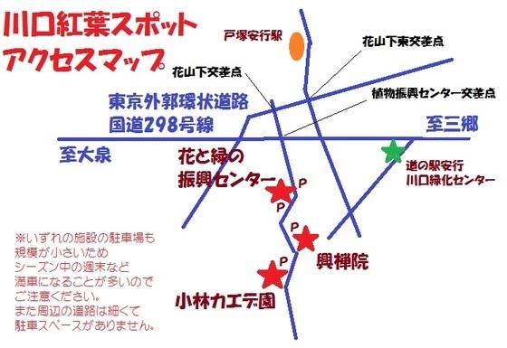 川口興禅院地図