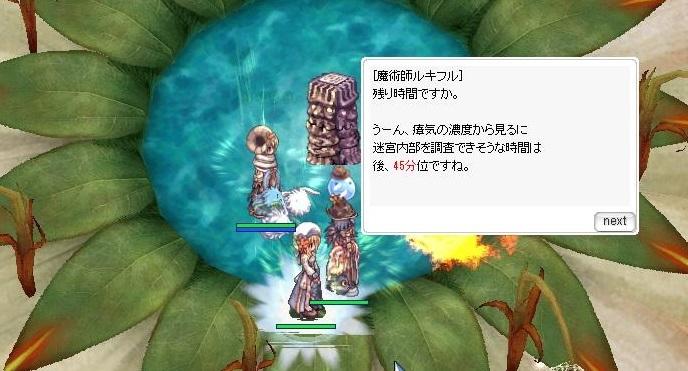 20200112夢幻 (2)