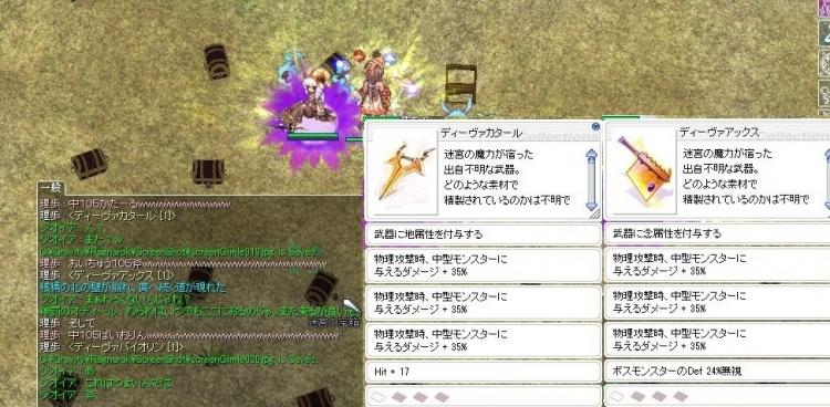夢幻20200121 (3)