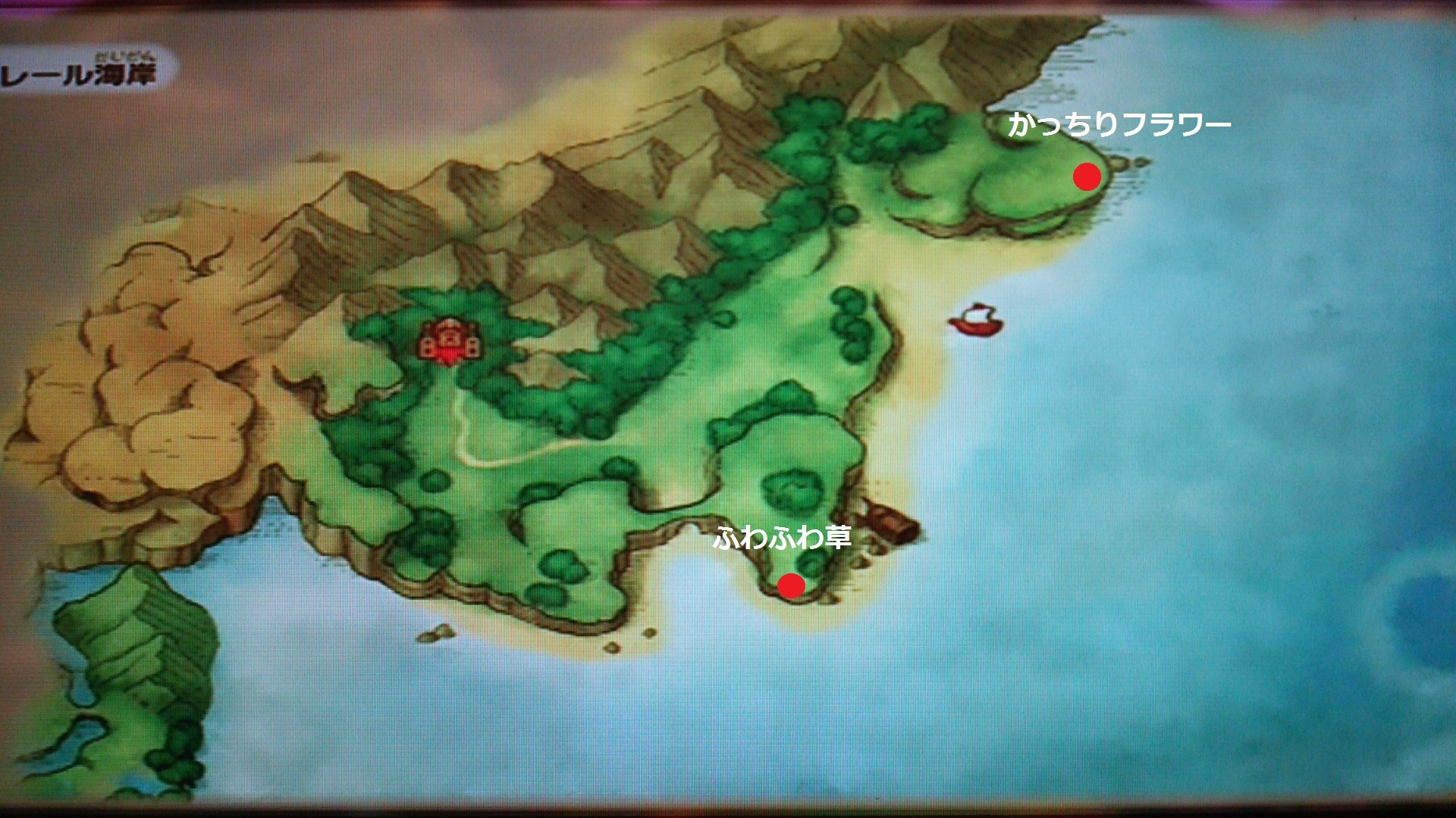 トレール海岸素材採取MAP