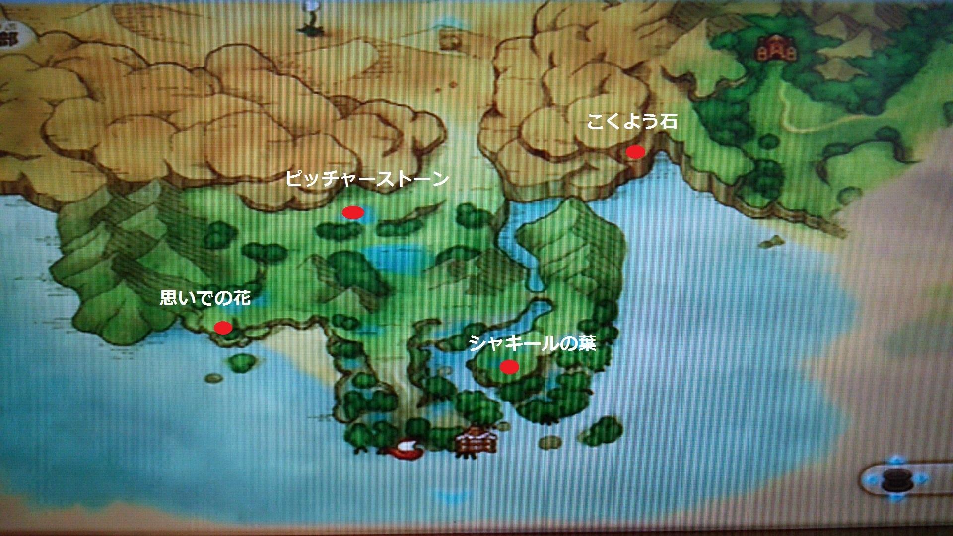 ビッキーニ付近湿地帯素材採取MAP