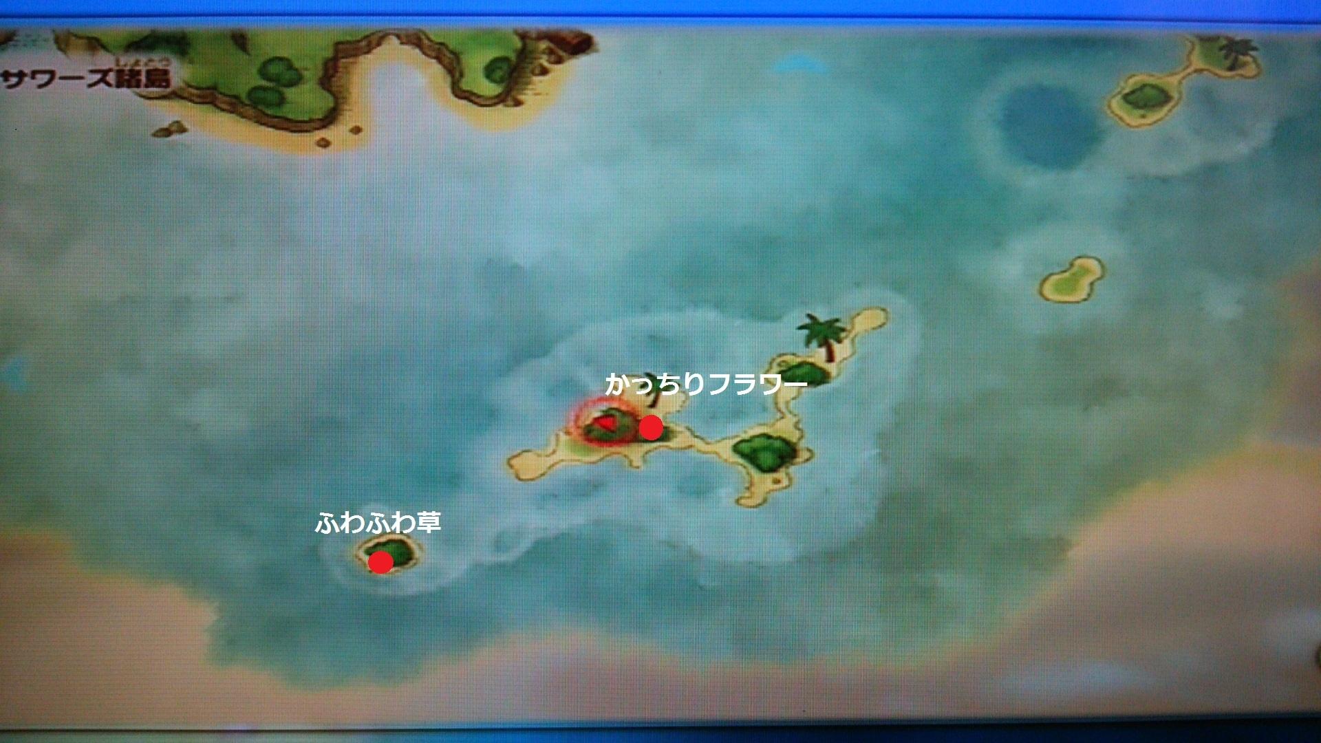 サワーズ諸島素材採取MAP