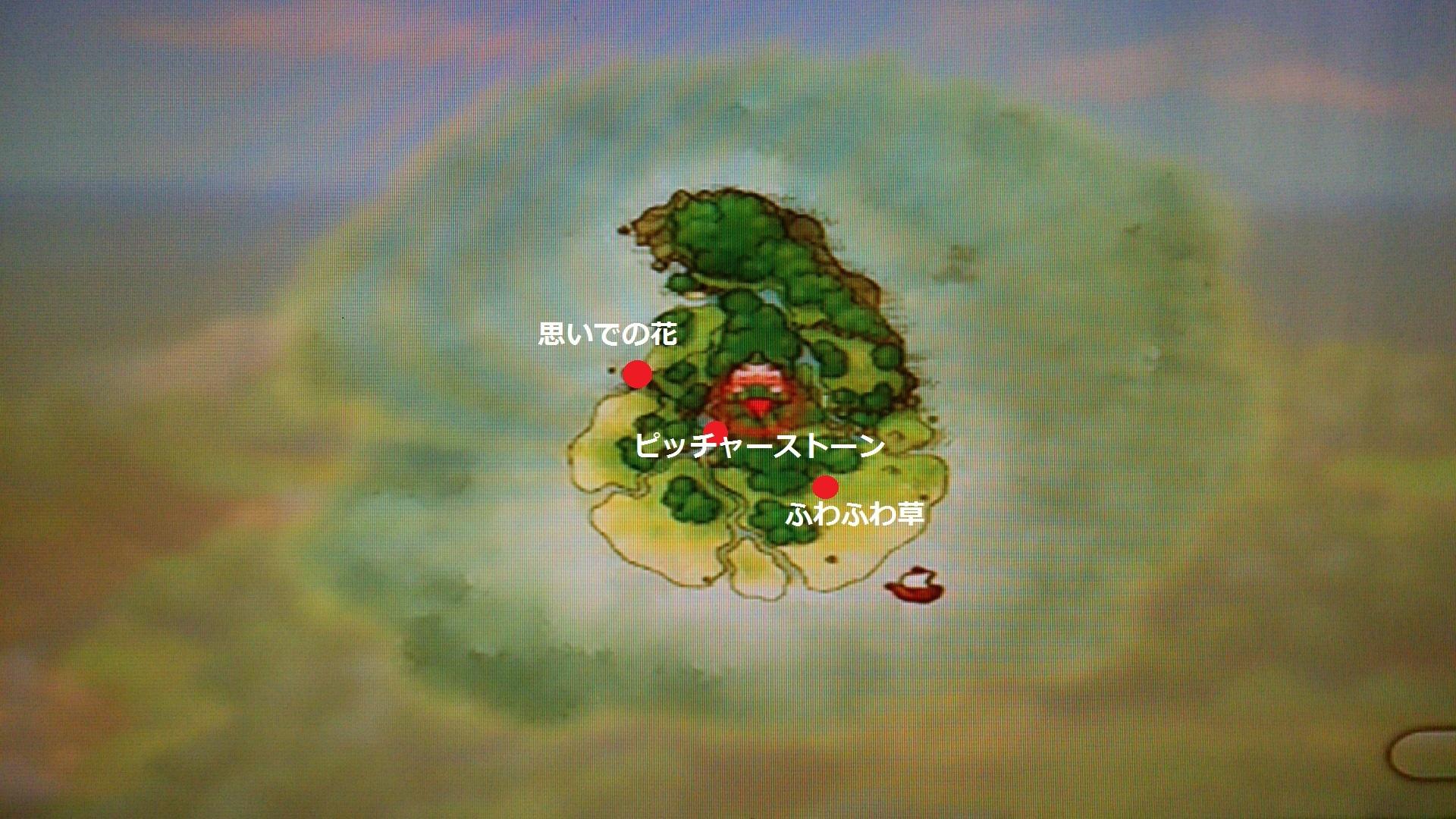 オーキニ島素材採取MAP