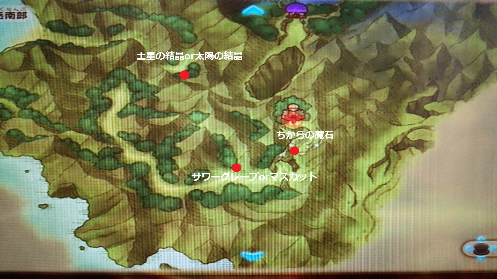 オルディ山岳素材採取MAP