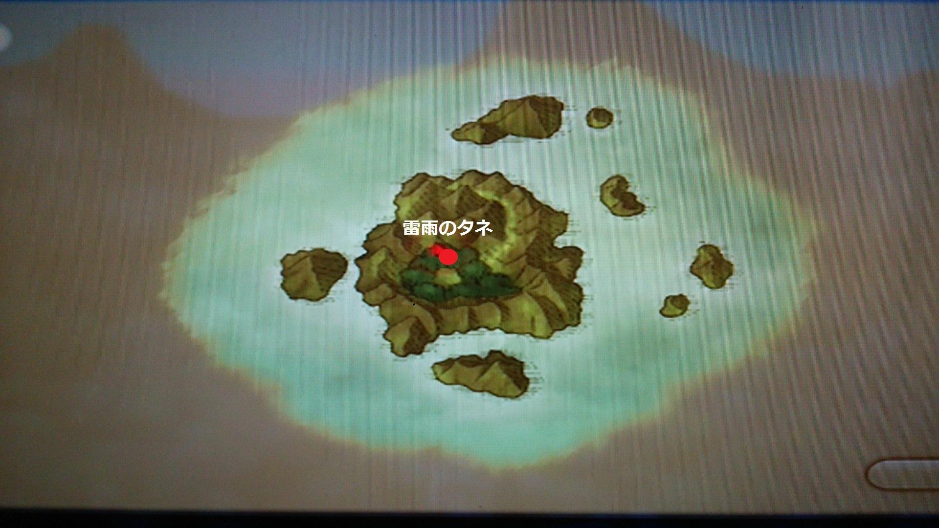 ブラッカ島素材採取MAP