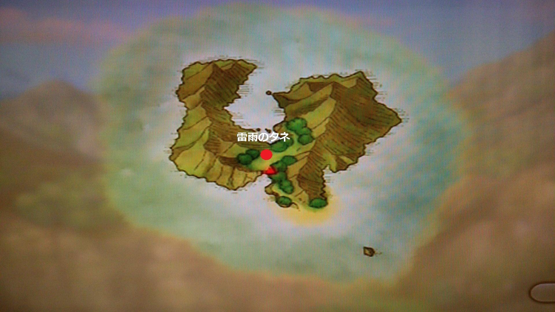 ガンブル島素材採取MAP