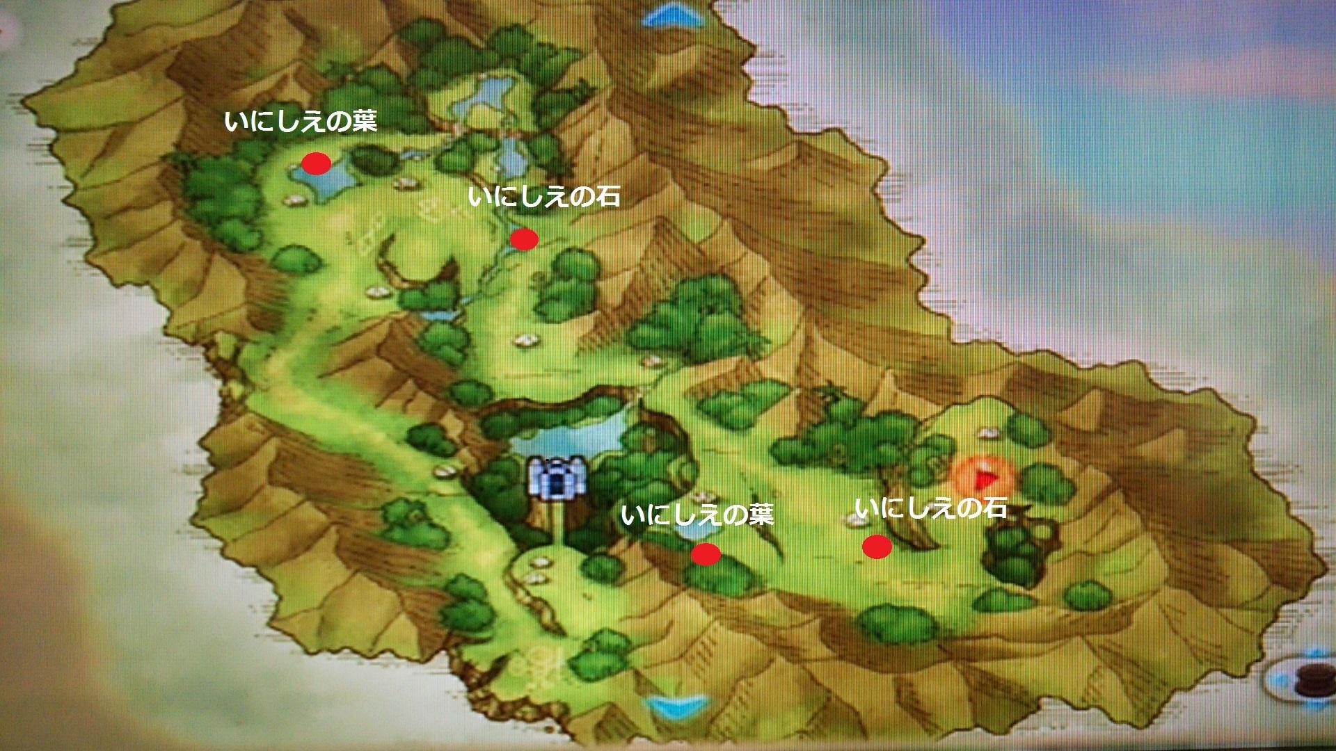 幻の大地モーヤ素材採取MAP