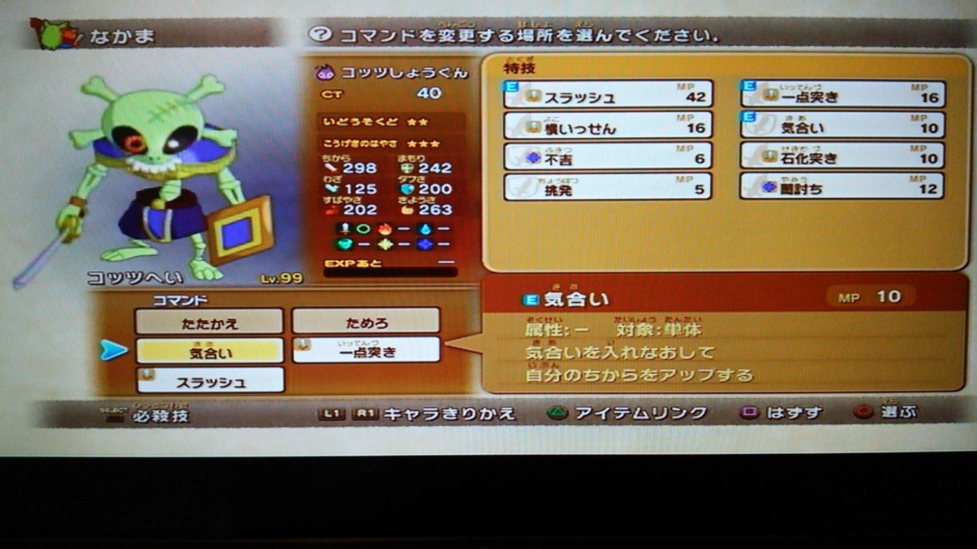 DSC_4047.jpg