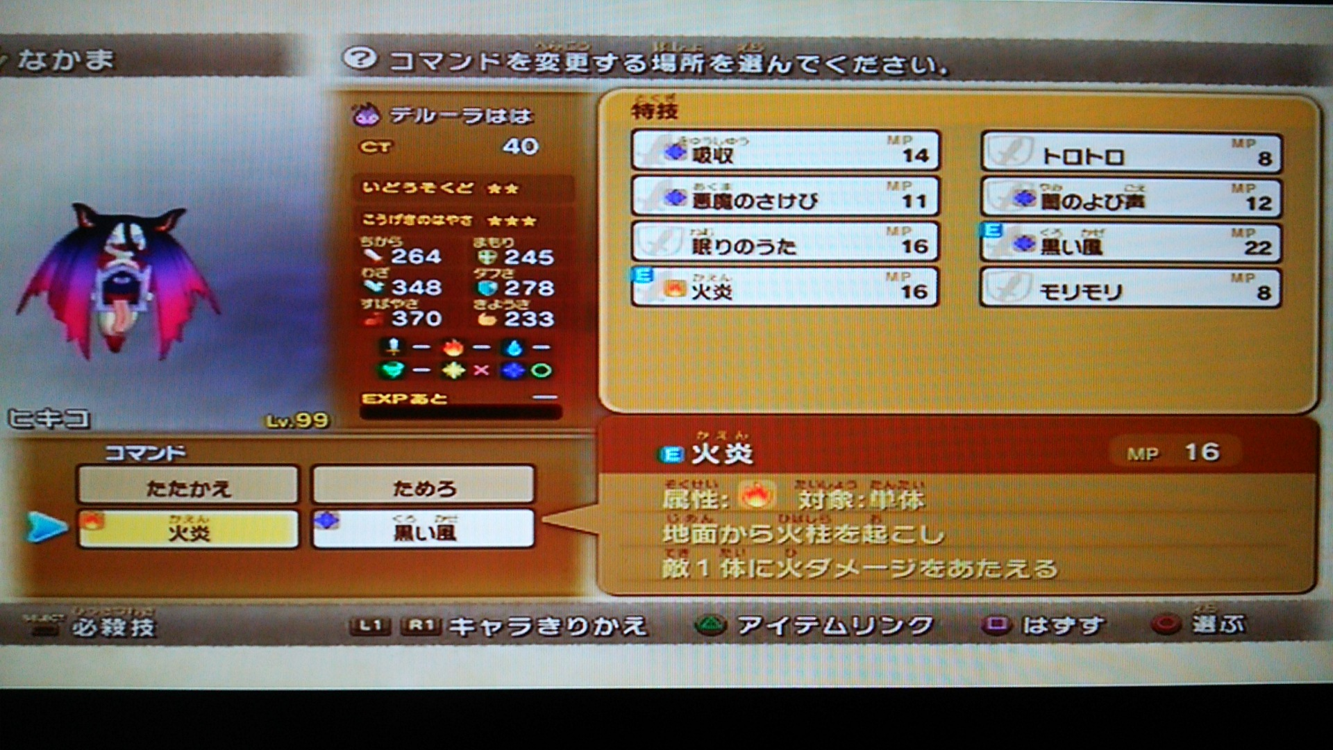 DSC_4059.jpg