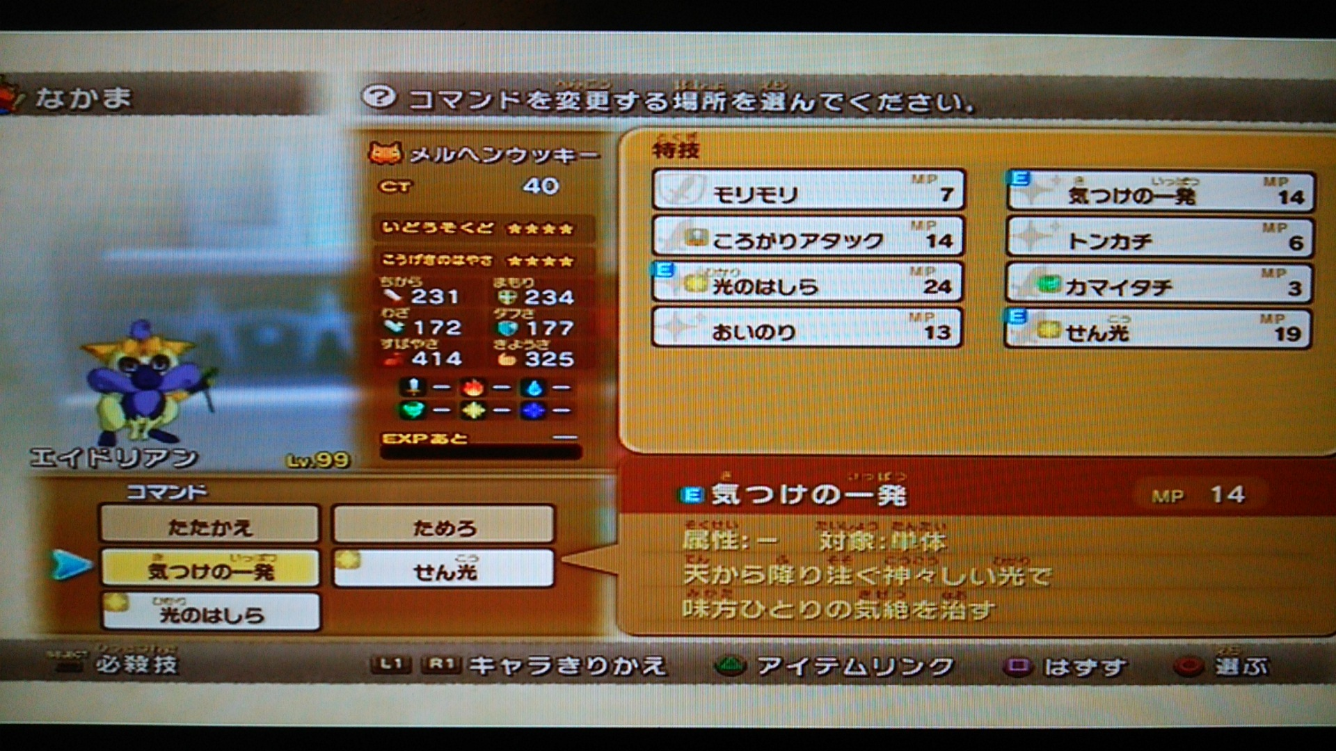 DSC_4683.jpg