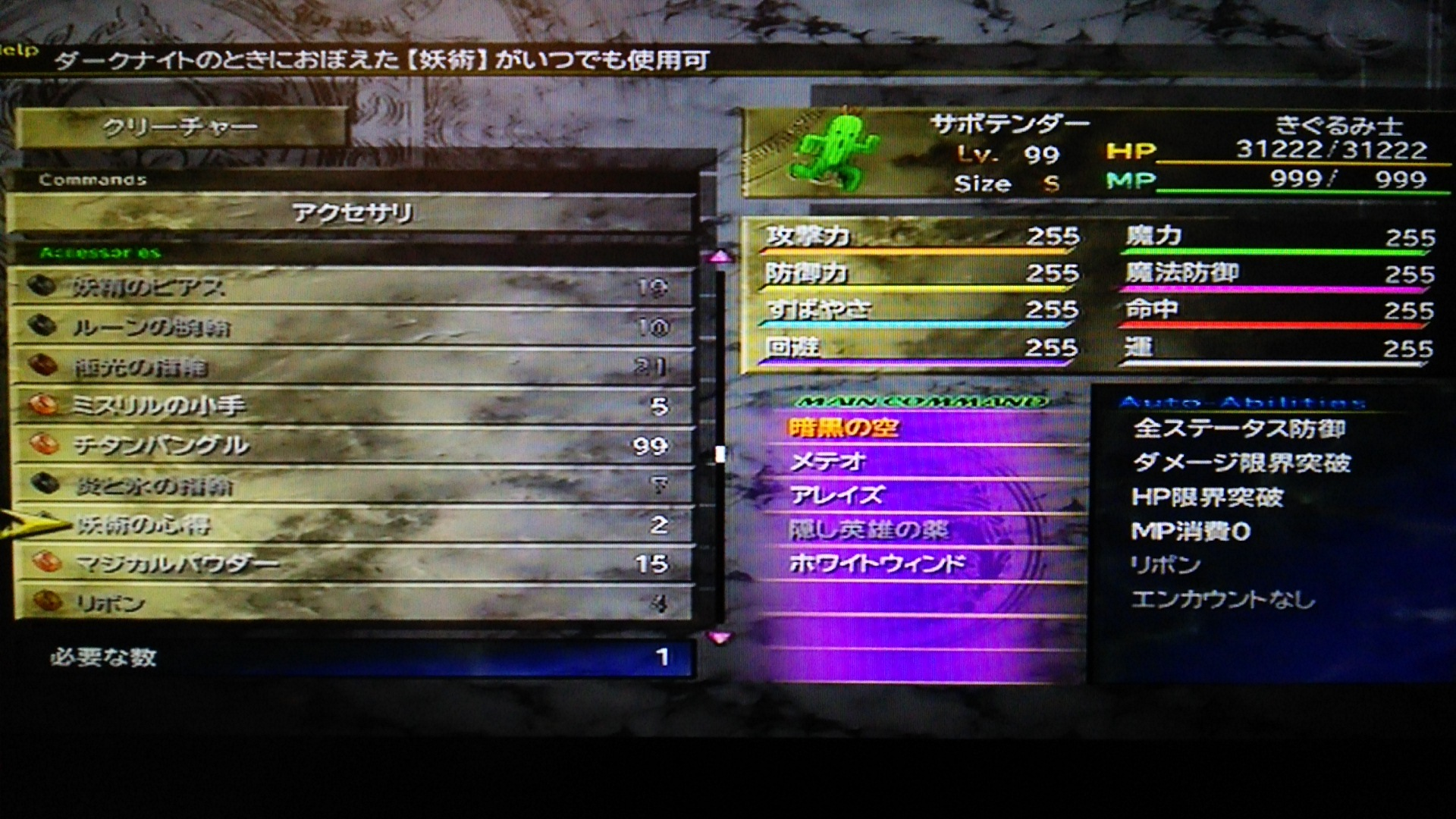 DSC_4729.jpg