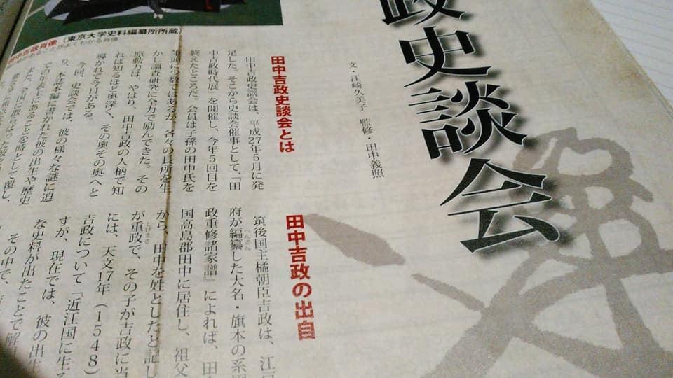 忘却の日本発売2