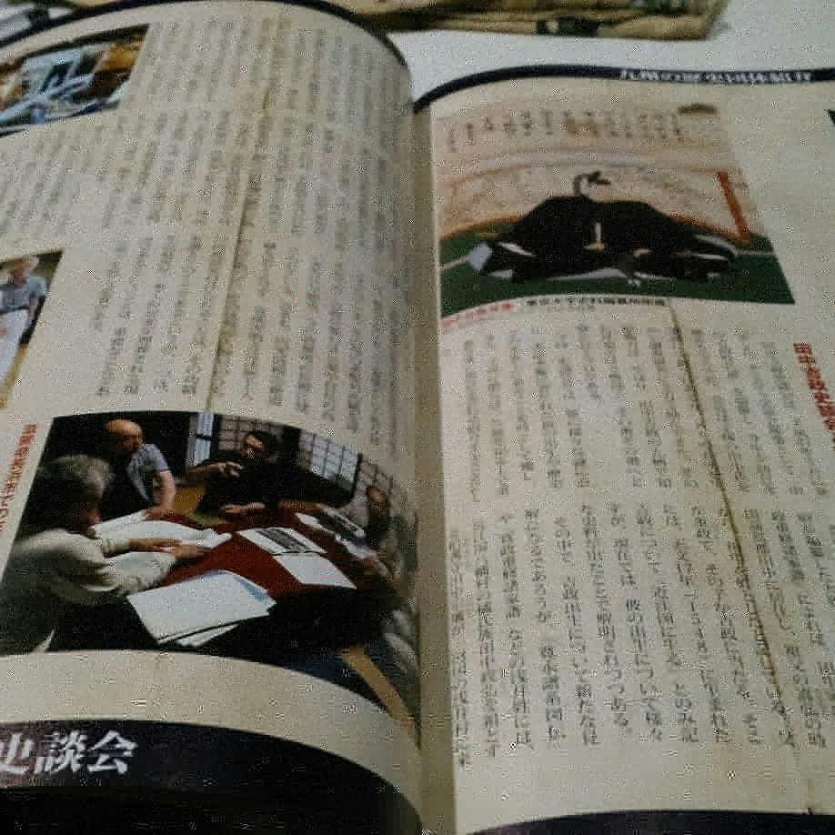 忘却の日本史発売3