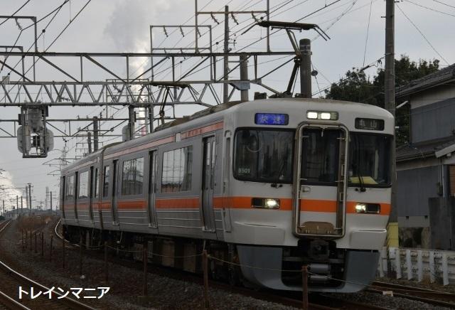 DSC_6773 (640x436)