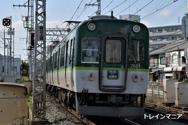 DSC_8786.jpg
