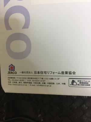 55B4493E-922F-4B91-B8B0-A2A393E50782.jpeg