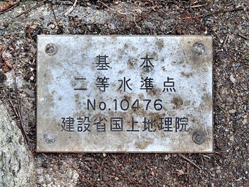10476_10.jpg