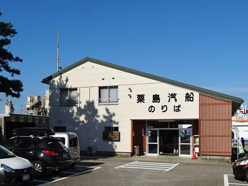 awashima01.jpg