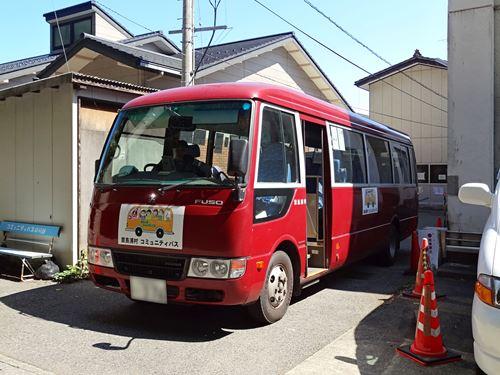 awashima06.jpg