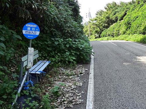 awashima08.jpg