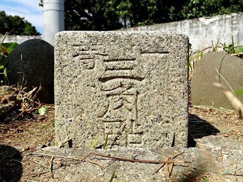 awashima14.jpg