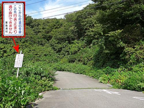awashimaura02.jpg