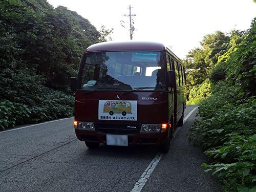awashimaura19.jpg