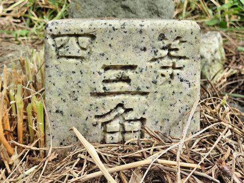 hatazaki10.jpg