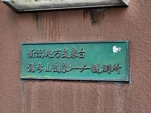 yahikoyama09.jpg