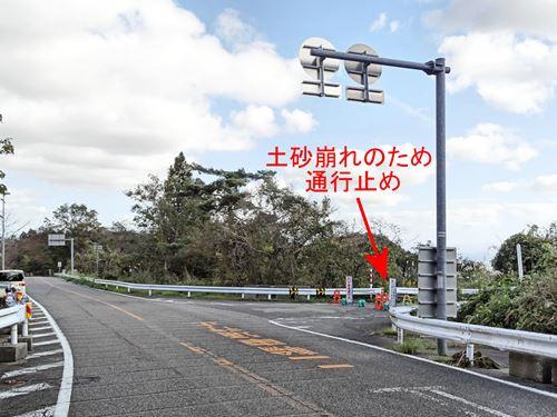 yahikoyama_s02.jpg