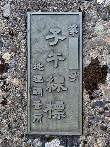 yahikoyama_s16.jpg