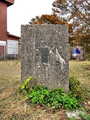 yahikoyama_t03.jpg
